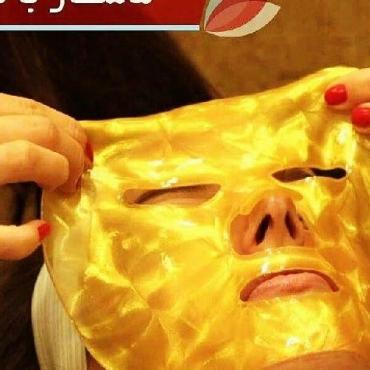 ماساژ با طلا